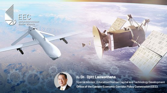 EEC Prepares to Open Sandbox to Boost Development of Aerospace, Satellites and Drone Technologies