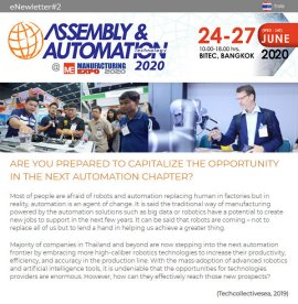 Assembly & Automation  eNewsletter2