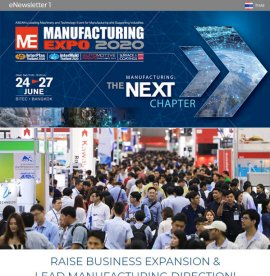 Manufacturing Expo eNewsletter1