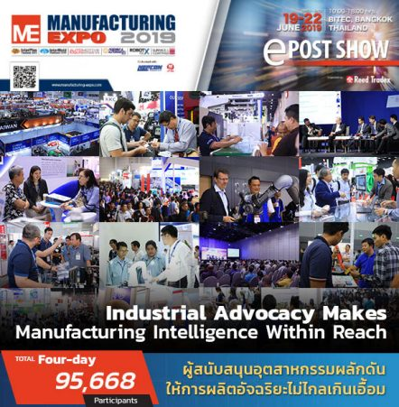 Manufacturing Expo | ASEAN's Leading Machinery and